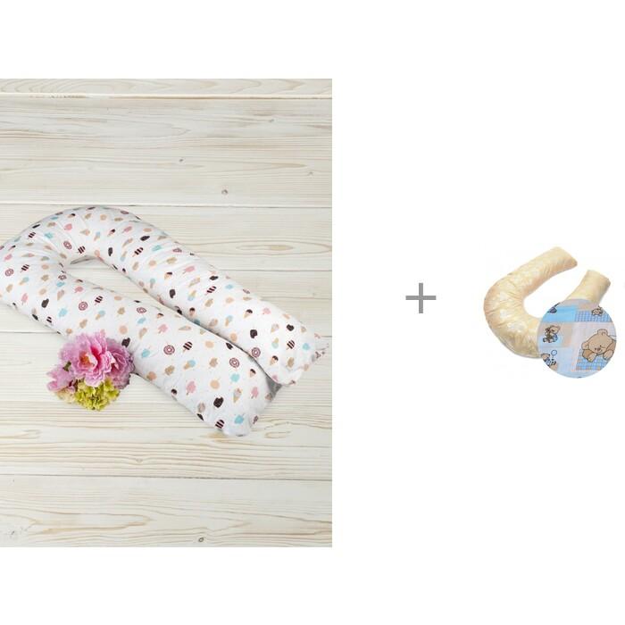 AmaroBaby Подушка для беременных U-образная Эскимо 340х35 см с наволочкой БиоСон