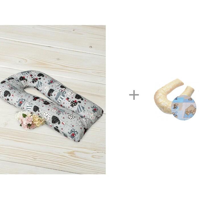 Купить Подушки для беременных, AmaroBaby Подушка для беременных U-образная Котики 340х35 см с наволочкой БиоСон