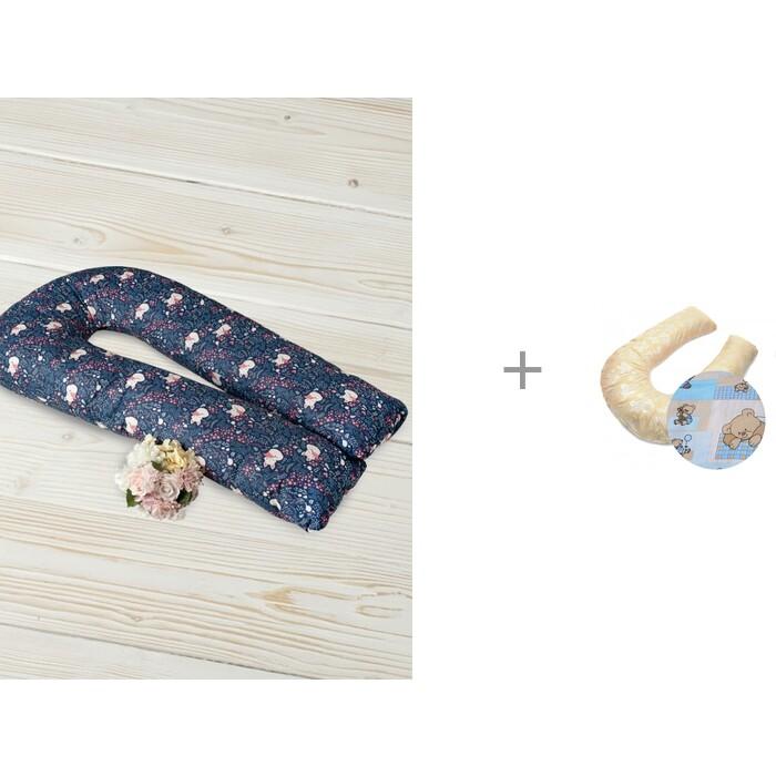 Купить Подушки для беременных, AmaroBaby Подушка для беременных U-образная Лисички 340х35 см с наволочкой БиоСон