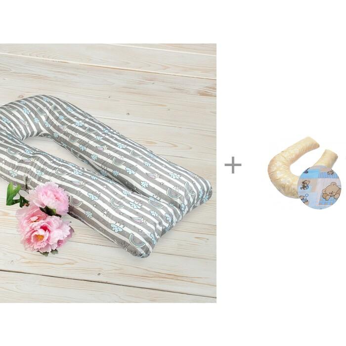 Купить Подушки для беременных, AmaroBaby Подушка для беременных U-образная Радуга 340х35 см с наволочкой БиоСон