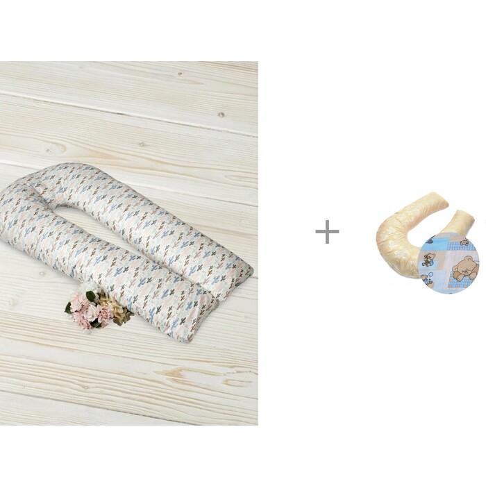 Купить Подушки для беременных, AmaroBaby Подушка для беременных U-образная Техас 340х35 см с наволочкой