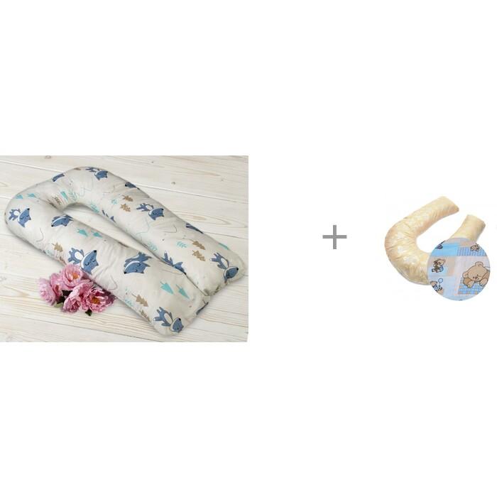 Купить Подушки для беременных, AmaroBaby Подушка для беременных U-образная В лесу 340х35 см с наволочкой БиоСон