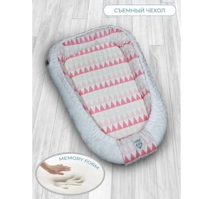 Купить Позиционеры для сна, AmaroBaby Exclusive Creative Подушка-позиционер для сна кокон-гнездышко Triangles