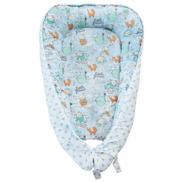 позиционеры для сна Позиционеры для сна AmaroBaby Подушка-позиционер для сна Little Baby Маленький принц