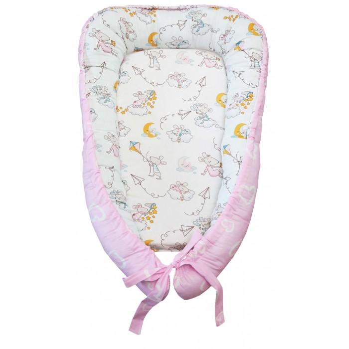 позиционеры для сна Позиционеры для сна AmaroBaby Подушка-позиционер для сна Little Baby Мышата в облаках