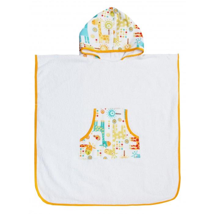Полотенца AmaroBaby Полотенце-пончо с капюшоном Tender Hugs Жирафики 140х70 см пончо nabaiji пончо дет с капюшоном синее и зеленое с принтом дракон