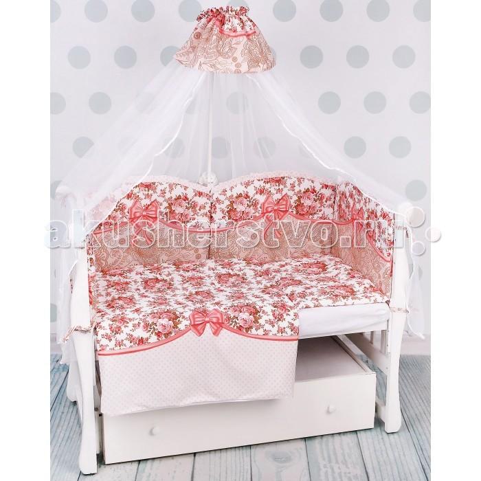 Комплект в кроватку AmaroBaby Прованс (12 предметов)