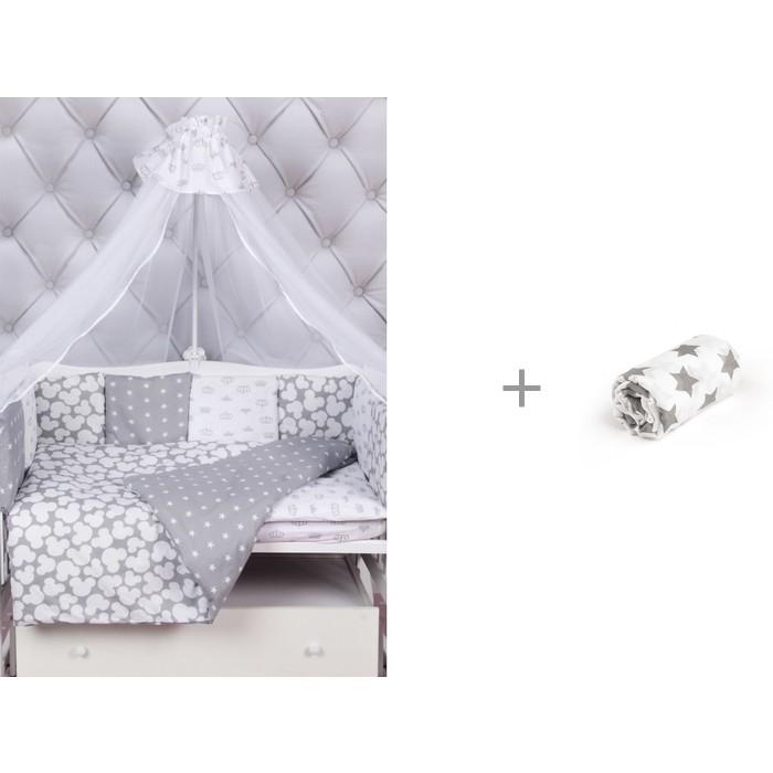 Комплект в кроватку AmaroBaby Silver (15 предметов) с пеленками Happy Baby муслиновая Звезды