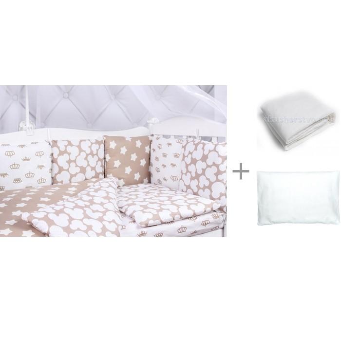 Комплект в кроватку AmaroBaby Soft (15 предметов) и одеяло Alis аэрофайбер c подушкой Сонный гномик Бамбук