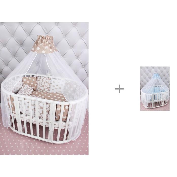 Купить Комплекты в кроватку, Комплект в кроватку AmaroBaby Soft (19 предметов) и Воздушный (19 предметов)