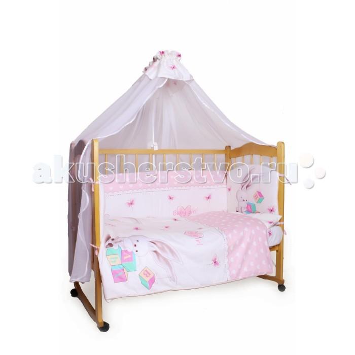 Постельные принадлежности , Комплекты в кроватку AmaroBaby Зайка (7 предметов) арт: 365933 -  Комплекты в кроватку