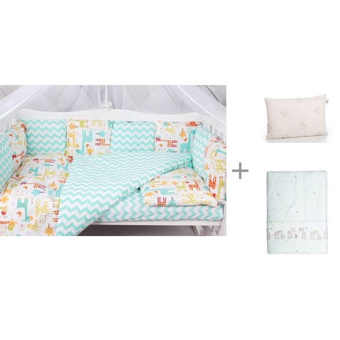 Картинка для Комплект в кроватку AmaroBaby Жирафики (15 предметов) с подушкой Belashoff Kids Наше сокровище и одеялом Сонный гномик холлофайбер