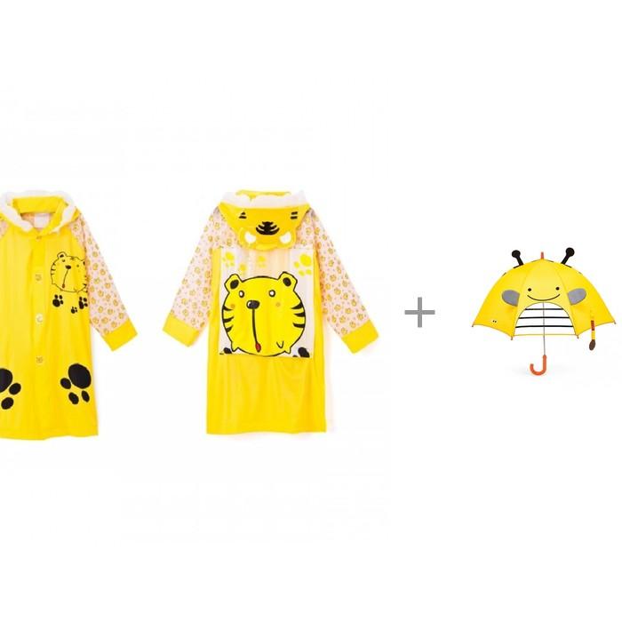 Ami&Co (AmiCo) Дождевик Тигренок с детским зонтиком Skip-Hop Zoo Пчела фото