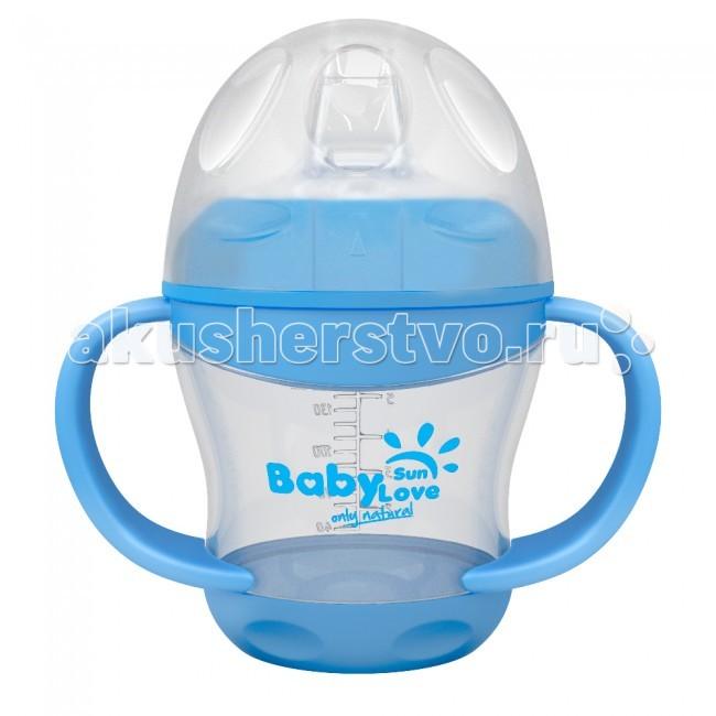 Поильник Baby Sun Love Чашка-непроливайка с 6 мес. 160 мл
