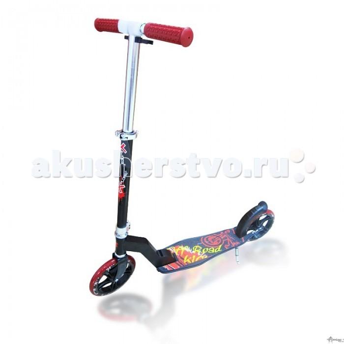 Детский транспорт , Двухколесные самокаты Amigo Robo-200 арт: 401324 -  Двухколесные самокаты