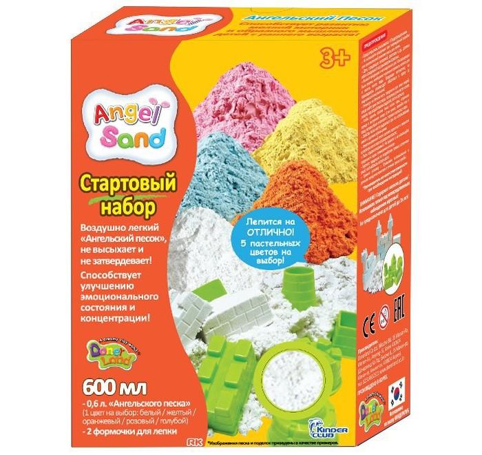 Всё для лепки Angel Sand Игровой набор песка для творчества 0,6 л 2 формочки на русском языке набор для творчества angel sand ангельский песок с формочками 1 цвет ma07012x