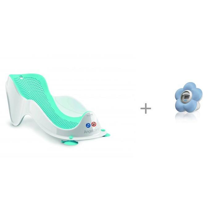 Angelcare Горка для купания Bath Support Mini и термометр для воды Philips Avent цифровой