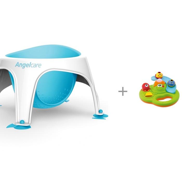 Angelcare Сидение для купания Bath ring и игрушка для купания Chicco Остров пузырьков
