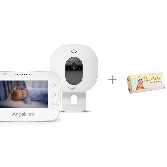 Видеоняни Angelcare Видеоняня c 4,3 LCD дисплеем и мыло детское 100 г Свобода
