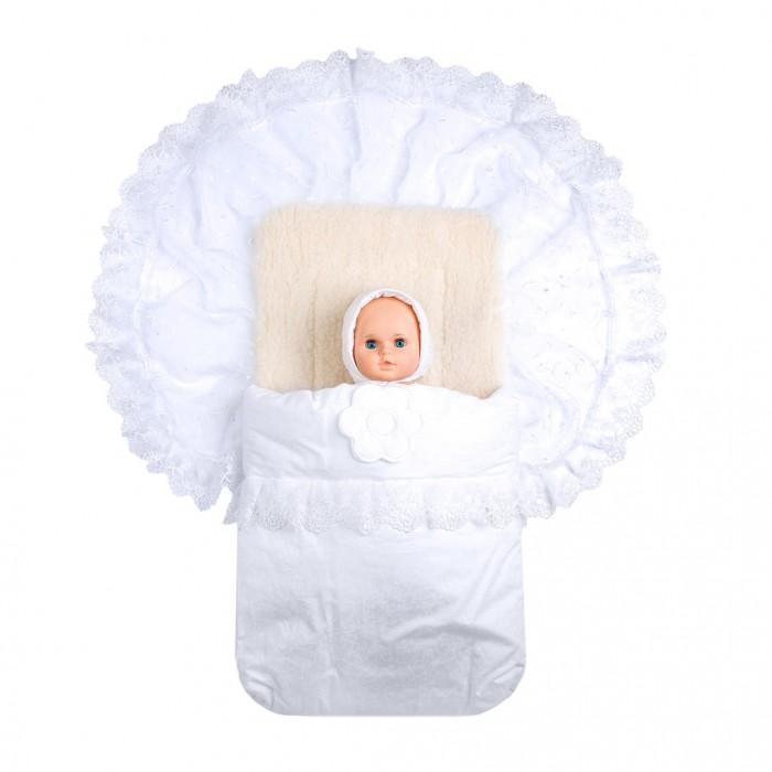 Детская одежда , Комплекты на выписку Ангелочки 9700 (2 предмета) арт: 357395 -  Комплекты на выписку