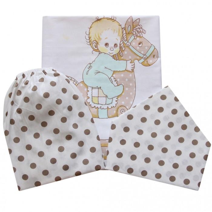 Купить Постельное белье Ангелочки Игрушки (3 предмета)