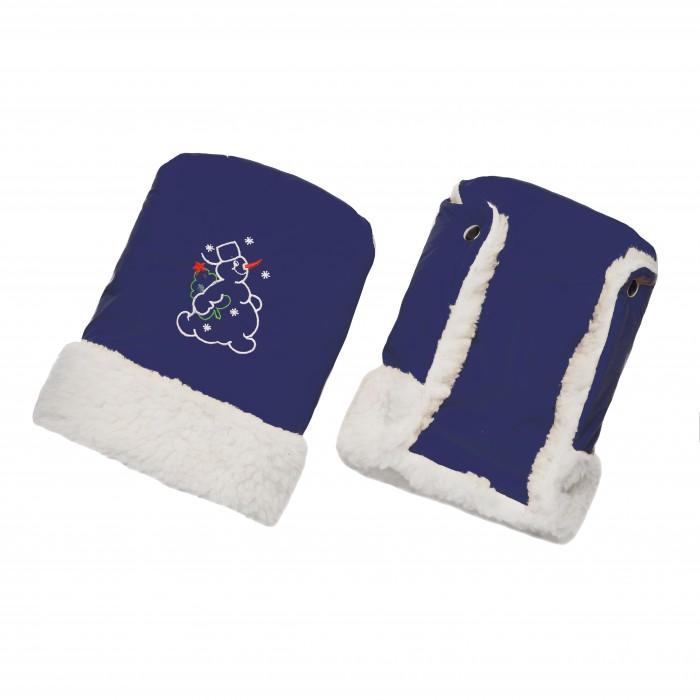 Муфты для рук Ангелочки Муфта-Варежки для коляски (ткань курточная/мех)