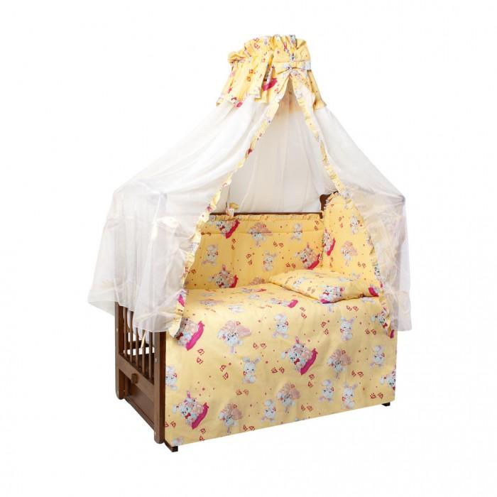Комплект в кроватку Ангелочки 5720 (7 предметов)5720 (7 предметов)Комплект в кроватку Ангелочки 7 предметов с балдахином  Мягкий борт защитит малыша от сквозняков и убережет от возможных ударов о бортики кроватки. Борт по всему периметру кроватки состоит из 4-х частей. Балдахин создает для Вашего малыша индивидуальную зону комфорта: ограничивает проникновение яркого света, задерживает шум, препятствует сквознякам. Одеяло воздушное и легкое, имеет хорошую теплоустойчивость.  В комплекте:  Борт высокий раздельный высота 40 см  (верх - бязь набивная, наполнитель - ПЭ)  Балдахин 1,50х4,00 м (вуаль, бязь набивная)  Одеяло 140х110 см  (верх - бязь отбеленная, наполнитель - ПЭ)  Подушка 40х60 см  (верх - бязь отбеленная, наполнитель - ПЭ)  Пододеяльник 147х112 см (бязь набивная) Простыня 100х150 см (бязь набивная) Наволочка 40х60 см (бязь набивная)<br>