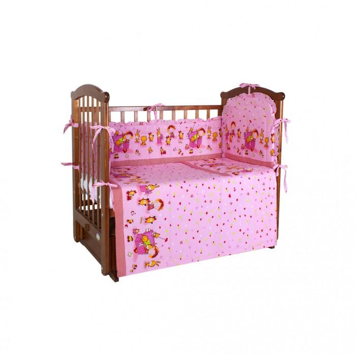 Комплекты в кроватку Ангелочки 5420 (4 предмета) комплекты в кроватку ангелочки 5711 7 предметов