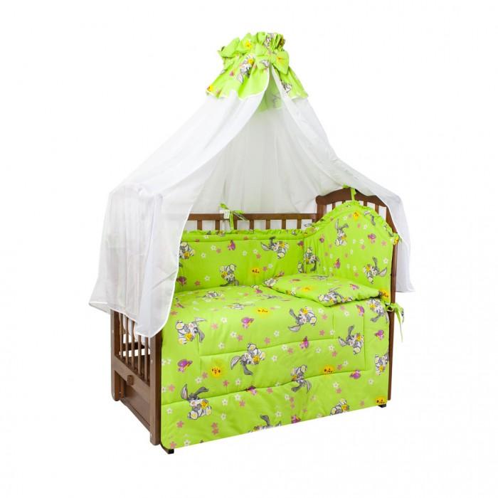 Комплект в кроватку Ангелочки 5400 (4 предмета)5400 (4 предмета)Комплект в кроватку Ангелочки из 4 предметов станет настоящим украшением детской кроватки.   В комплект входит:  Борт низкий продольный  (верх - бязь набивная, наполнитель - ПЭ) Балдахин 1,50х4,00 м (вуаль, бязь набивная)  Одеяло  (верх - бязь набивная, наполнитель - ПЭ)  Подушка  (верх - бязь набивная, наполнитель - ПЭ)  Белье создаст уютную и теплую атмосферу внутри кроватки, а дышащие материалы обеспечат комфортный сон младенца.<br>