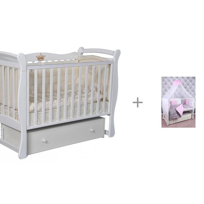 Картинка для Детская кроватка Антел Julia 1 маятник универсальный с комплектом в кроватку AmaroBaby Мечта