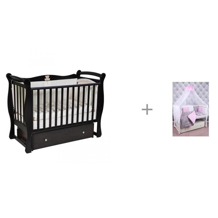 Детская кроватка Антел Julia 1 маятник универсальный с комплектом в кроватку AmaroBaby Мечта