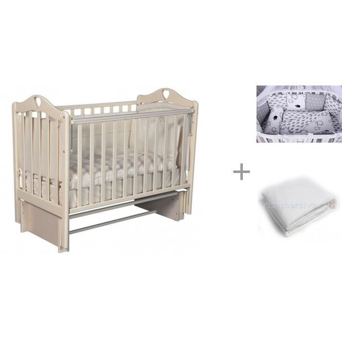 Детские кроватки Антел Каролина 3/5 универсальный маятник с комплектом AmaroBaby Good Night и одеялом Alis