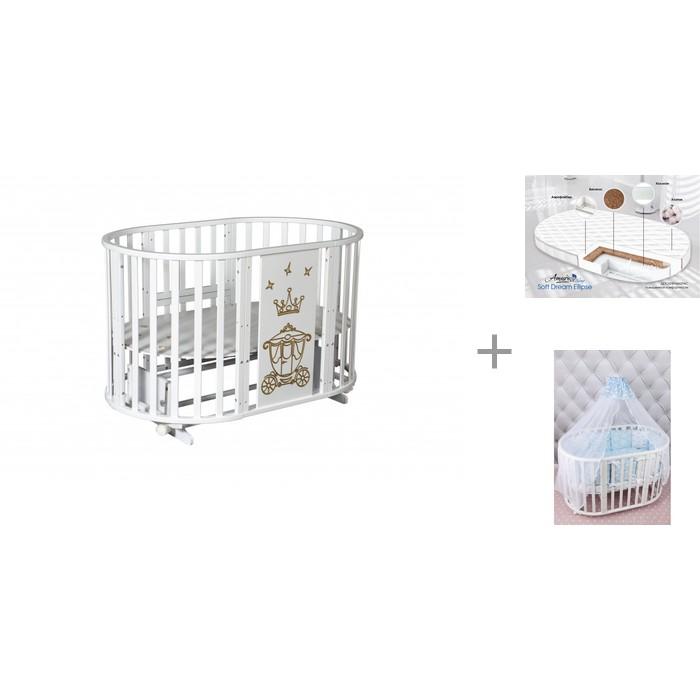 Кроватки-трансформеры Антел Северянка 3 Корона 6 в 1 с матрасом AmaroBaby Soft Dream Ellipse и комплектом AmaroBaby Воздушный