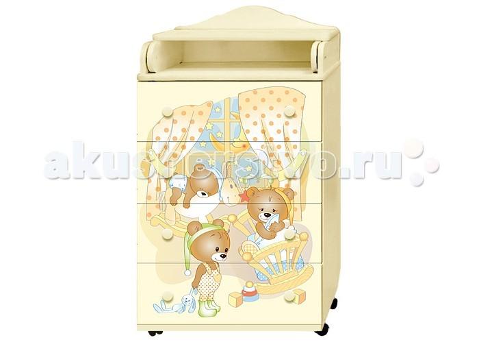 Детская мебель , Комоды Антел Ульяна 1 Медвежата пеленальный 600/4 (4 ящика) арт: 323619 -  Комоды