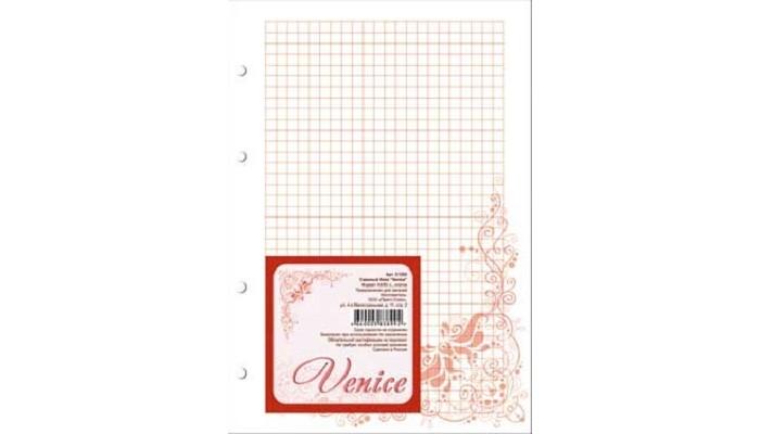 Тетради Апплика Блок сменный Венеция клетка А5 (80 листов)