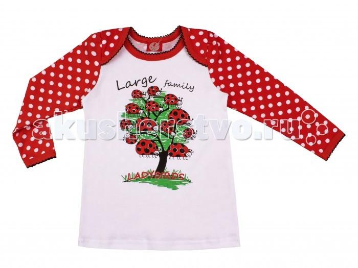 Джемперы, свитера, пуловеры Апрель Джемпер для девочки ДДД728067н Божья коровка джемперы cudgi джемпер