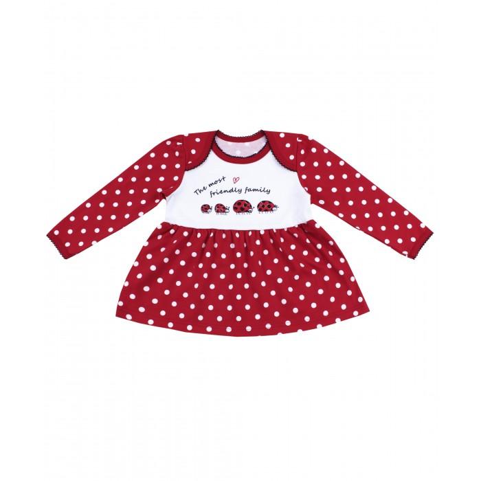 Джемперы, свитера, пуловеры Апрель Джемпер для девочки ДДД732067н Божья коровка джемперы cudgi джемпер