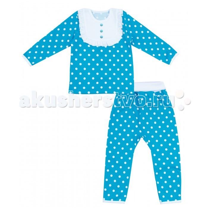 Комплекты детской одежды Апрель Комплект для девочки ЯН2680067н Зефир костюмы апрель комплект дозор
