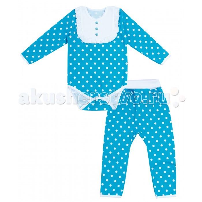 Комплекты детской одежды Апрель Комплект для девочки ЯН2681067н Зефир