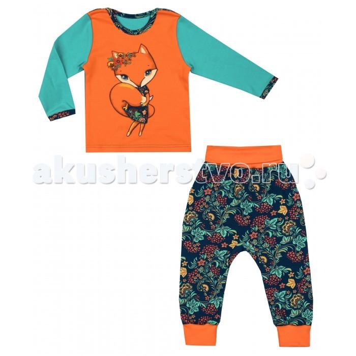 Комплекты детской одежды Апрель Комплект для девочки ЯН2765067н Фантазеры костюмы апрель комплект дозор