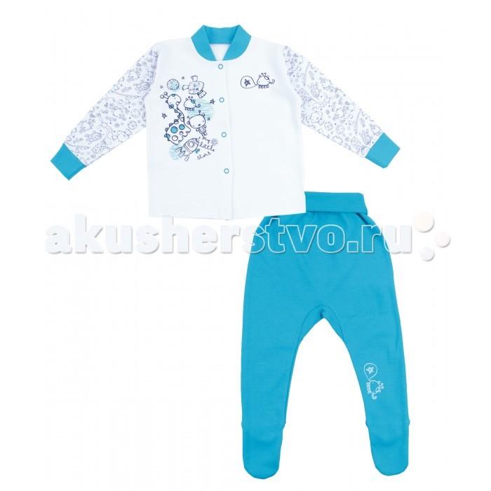 Комплекты детской одежды Апрель Комплект для мальчика ЯН2543067н Юные астронавты костюмы апрель комплект дозор
