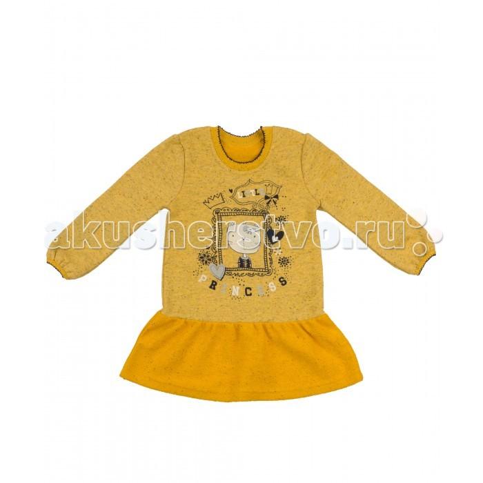 Детские платья и сарафаны Апрель Платье для девочки ДПД043338м Мурлыка