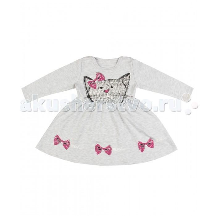 Детские платья и сарафаны Апрель Платье для девочки ДПД082067 Платья для малышек