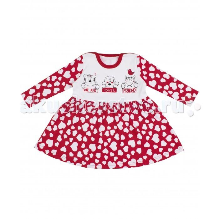 Детские платья и сарафаны Апрель Платье для девочки ДПД082067н Платья для малышек