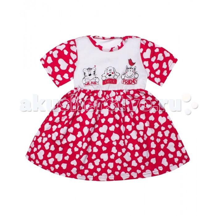 Детские платья и сарафаны Апрель Платье Сердечки
