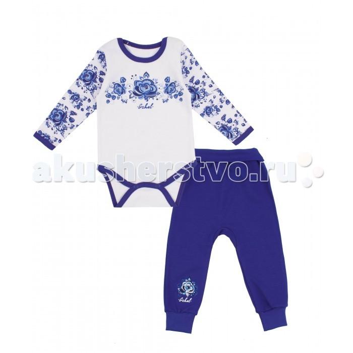 Комплекты детской одежды Апрель Комплект (боди и штанишки) Гжель апрель комплект одежды