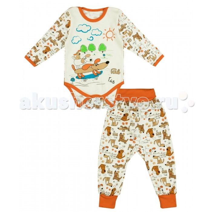 Комплекты детской одежды Апрель Комплект (боди и штанишки) Песик Гав апрель комплект одежды