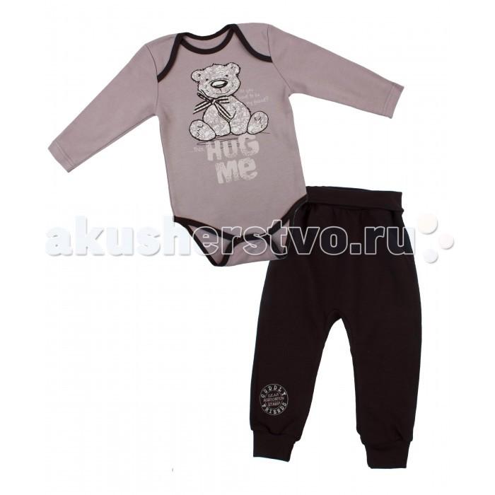 Комплекты детской одежды Апрель Комплект (боди и штанишки) Верный друг апрель комплект одежды