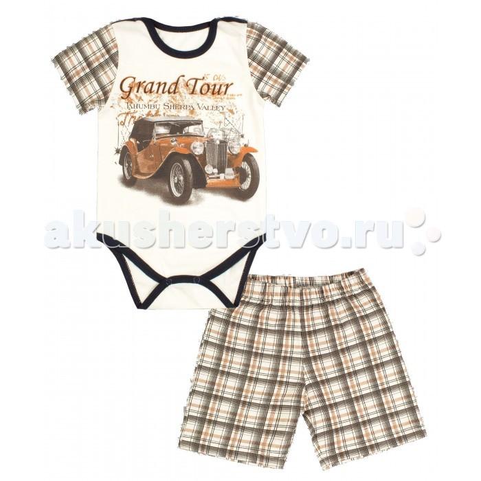 Комплекты детской одежды Апрель Комплект (боди, шорты) Марка-люкс апрель комплект одежды