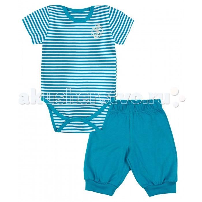Комплекты детской одежды Апрель Комплект (боди, шорты) Юнга апрель комплект одежды